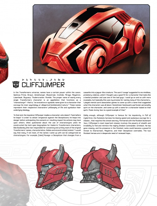 Transformers: The Art of Fall of Cybertron (155 фото)