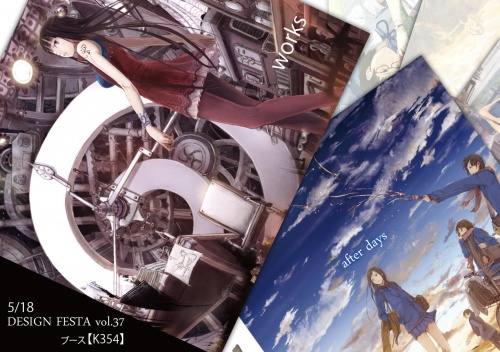 Artist / iwaki (34 фото)