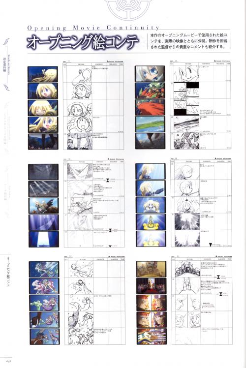 Artbook Reloaded (8 артбуков в наилучшем качестве) (54 фото) (8 часть)