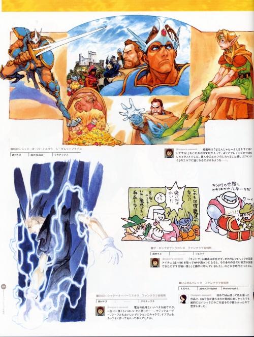 Capcom Design Works (243 фото)