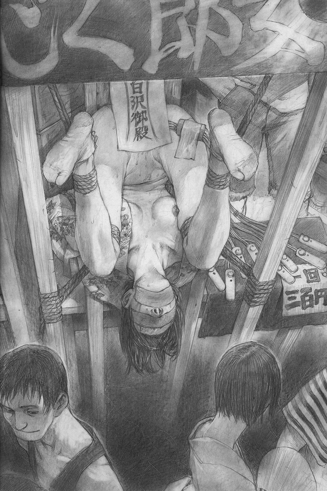 Японское порно пытки 9 фотография