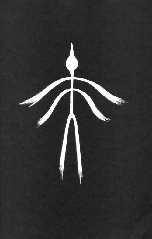 Два артбука Hiroaki Samura (Часть 2) (98 работ)