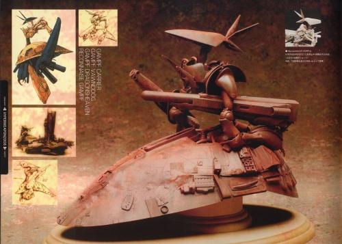 Hyper Weapon 2008 (122 ����)
