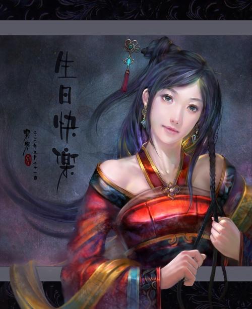Yu-Han Chen (49 работ)
