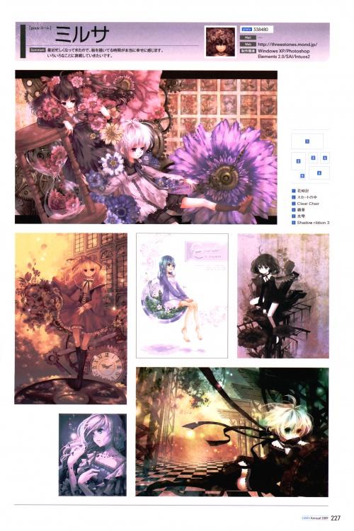 Artbooks / Pixiv Nenkan 2009 Official Book (63 фото)