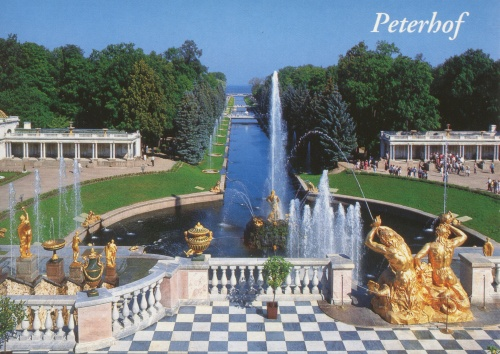 Сответские открытки. (17 Часть). Петергоф (18 открыток)