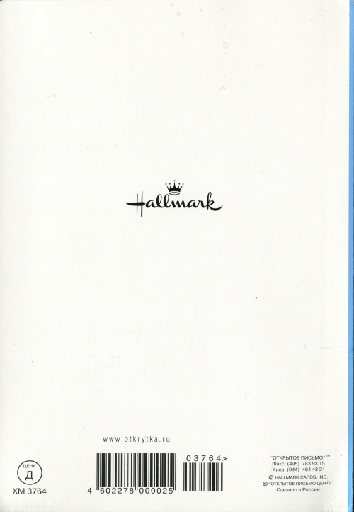 Сответские открытки. (26 Часть). Родительские (7 открыток)