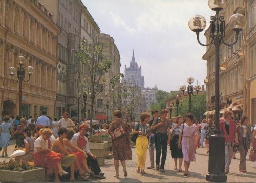 Сответские открытки. (4 Часть). Москва (46 открыток)