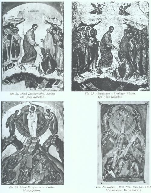 Afon (1566 фото) (1 часть)