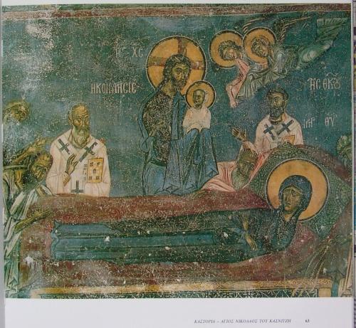Византия (6 Часть). Византийская иконография (90 открыток)