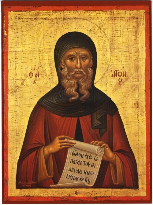 Afon (1566 фото) (4 часть)