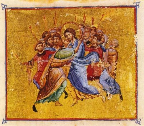 Византия (11 Часть). Книжные миниатюры (380 открыток)