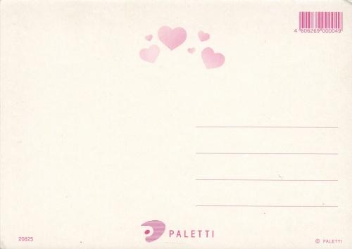 Сответские открытки. (20 Часть). Праздничные (21 открыток)