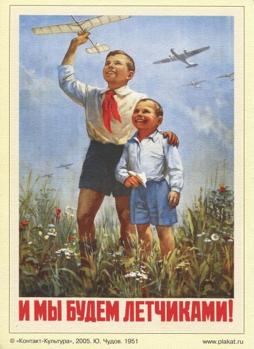 Сответские открытки. (38 Часть). 0 Бонус - разное разрешение - открытки (21 открыток)