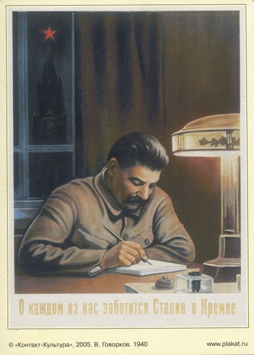 Сответские открытки. (11 Часть). Живопись (29 открыток)