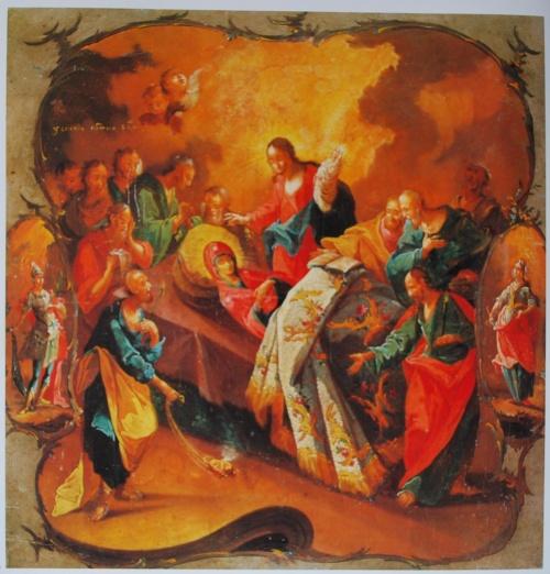 Византия (17 Часть). Монастырь св. Екатерины (Синай) (117 открыток)