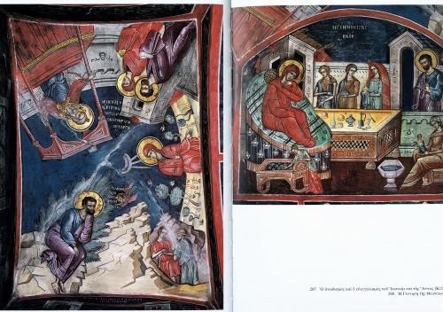 Afon (1566 фото) (2 часть)