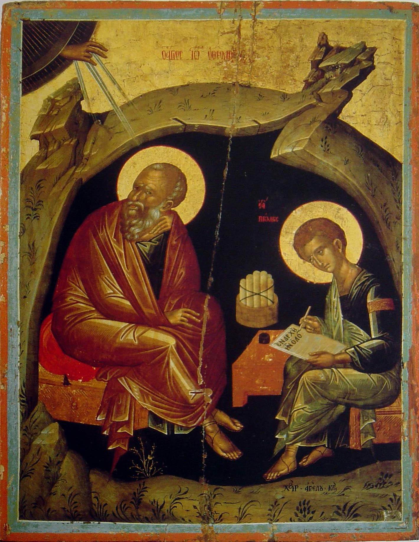 Византия (2 Часть). Иконы Византии (421 ...: nevsepic.com.ua/religiya/page,10,21647-vizantiya-2-chast.-ikony...