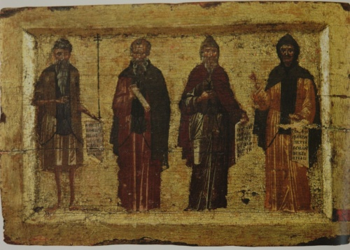 Византия (2 Часть). Иконы Византии (421 открыток)