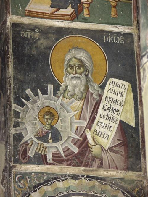 Сербия (1 Часть). Фрески Старо Нагорично 12-14 вв. Македония (241 работ)