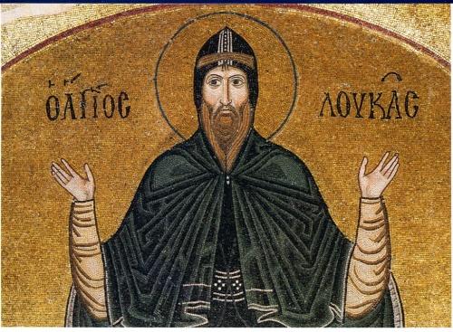 Византия (14 Часть). Мозаики Святой Софии (8 открыток)