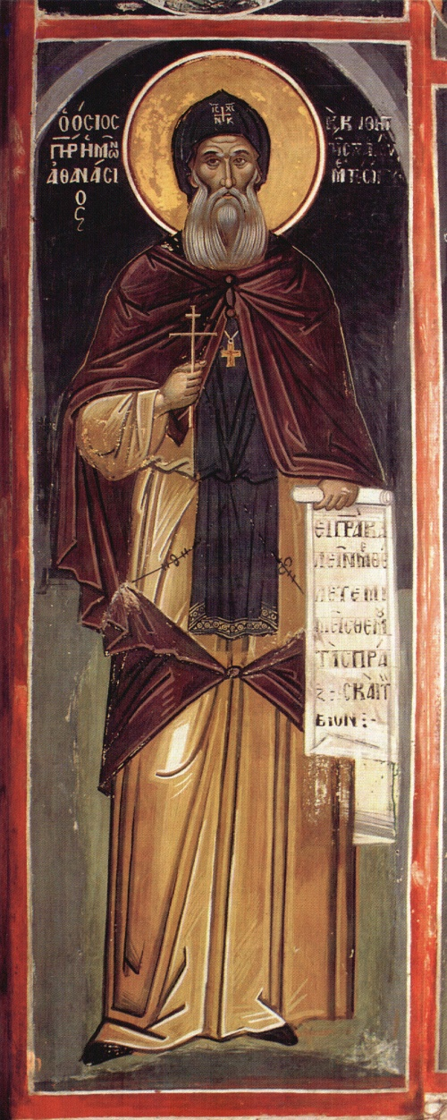 Византия (10 Часть). Преображенский монастырь (Великий Метеор) (109 открыток)
