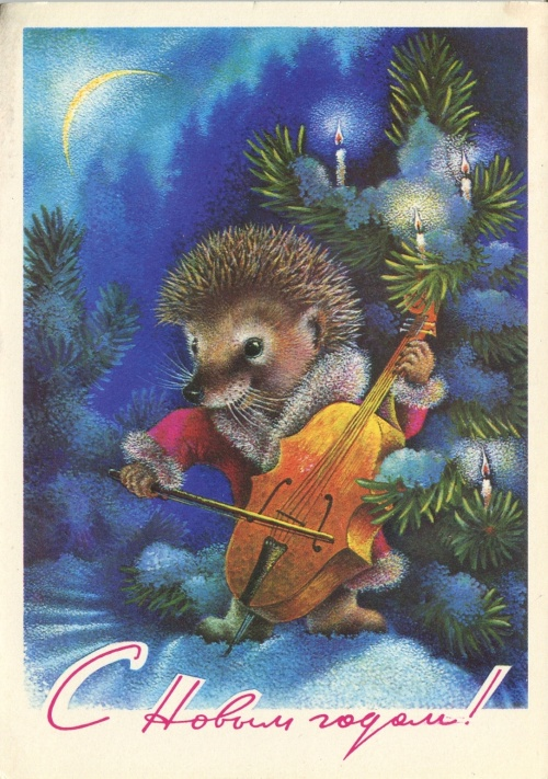 Сответские открытки. (3 Часть). Новогодние (196 открыток)