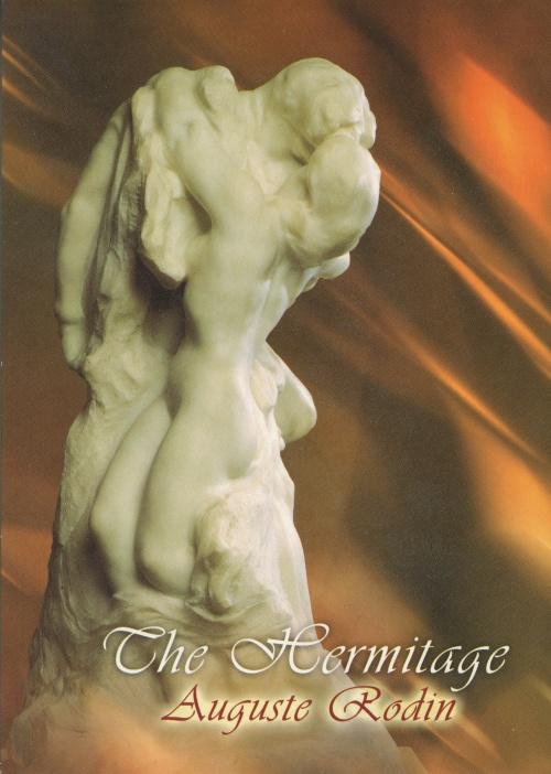 Сответские открытки. (31 Часть). Скульптура (6 открыток)