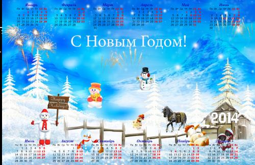 Снеговики - Календарь 2014