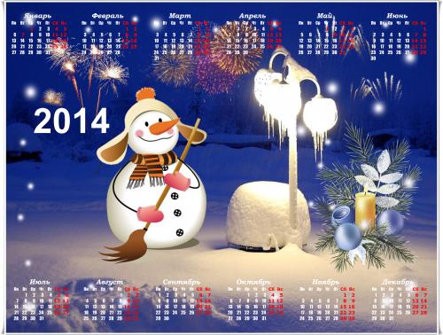Календарь 2014 - Праздничный снеговик