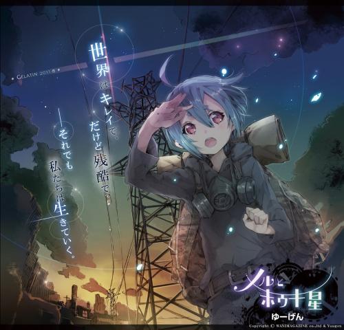 Artist / Yu-gen (ゆーげん) (45 работ)