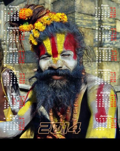 Календарь: Любимой теще