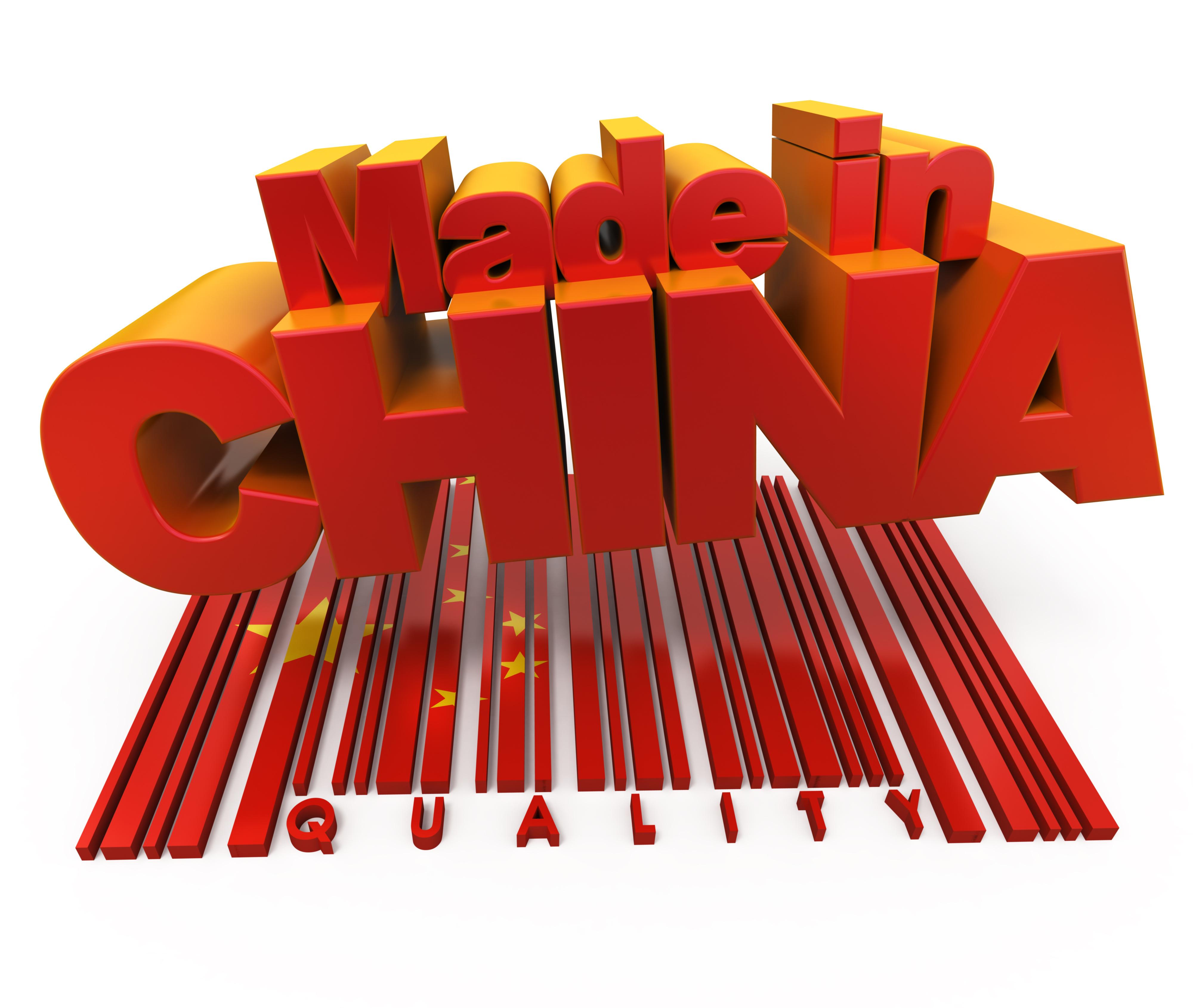 Товар В Китае