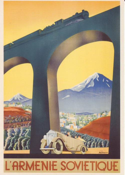 Реклама туризма в СССР (18 фото)