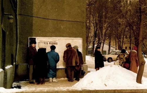 Москва и москвичи в середине 1980-х годов (36 фото)