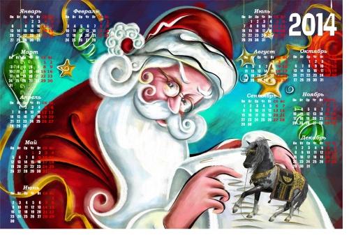 Календарь рисованный санта