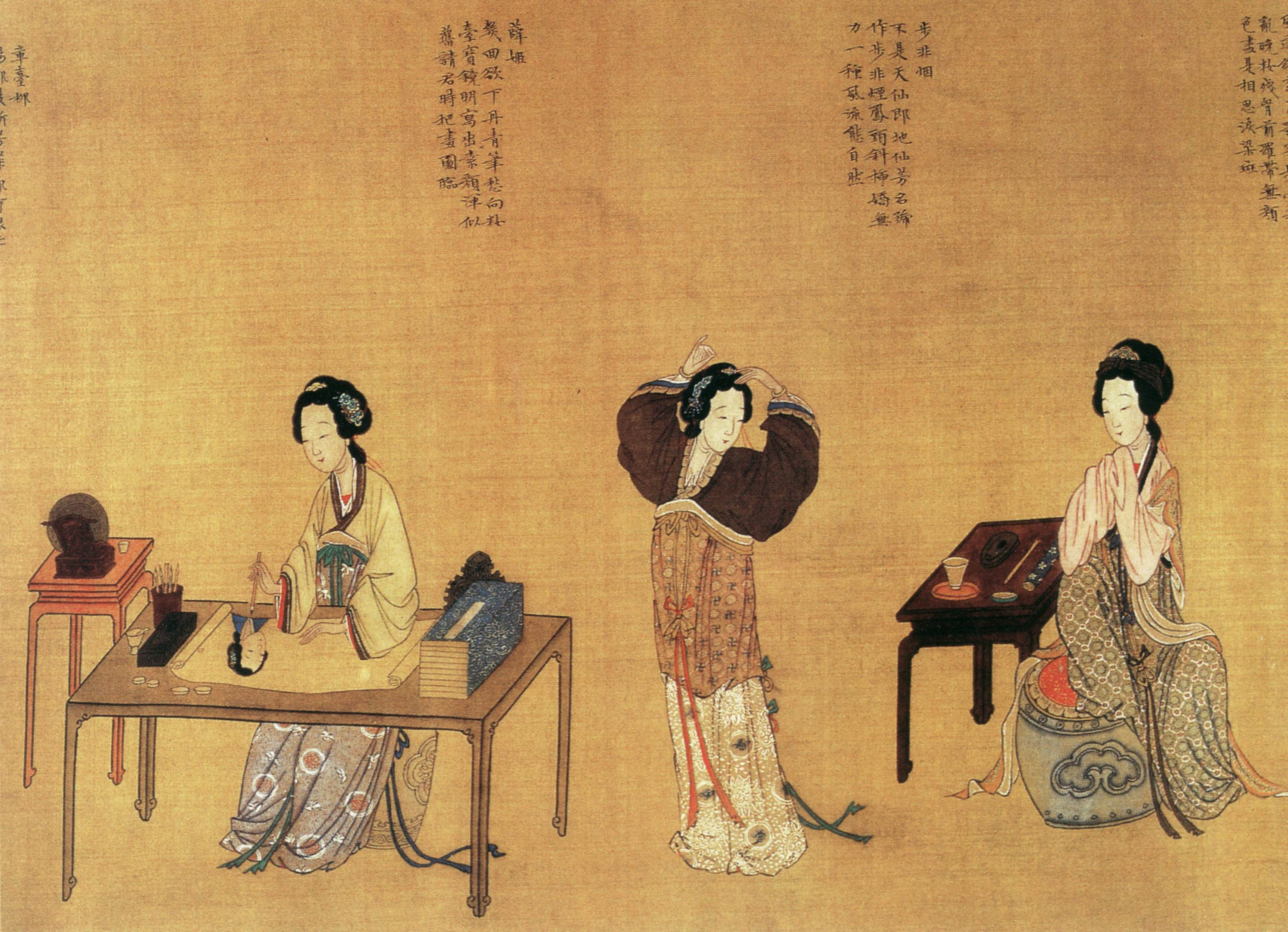 roles of women in ancient china