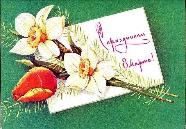 Картинки открытки фотографии 27