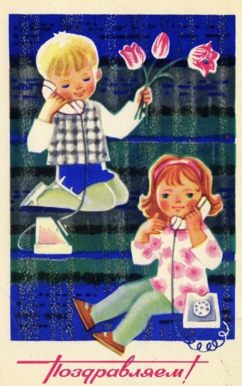 8 March and Mother's Day - cards | 8 марта и Мамин день - поздравительные открытки (422 фото)