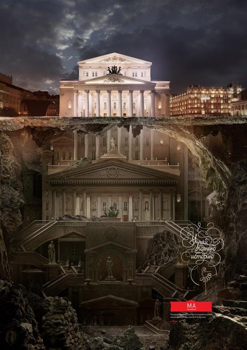 Креатив от Saatchi&Saatchi Russia (12 фото)