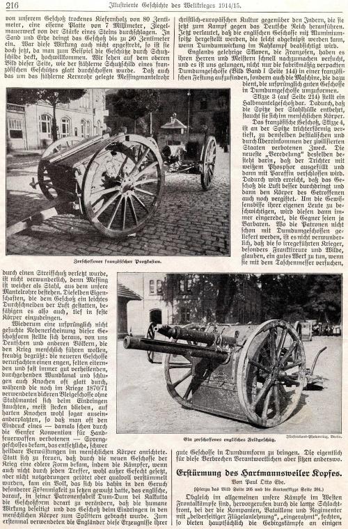 Войны Российской Империи в иллюстрированных изданиях (1 часть) (23 фото)