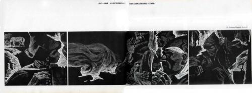Любимые художники - Савва Бродский (Savva Brodsky) (144 фото)
