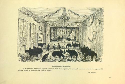 Войны Российской Империи в иллюстрированных изданиях (5 часть) (35 фото)