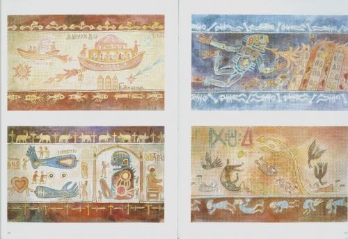 7 артбуков Мастера Хаяо Миядзаки (105 фото) (5 артбук)