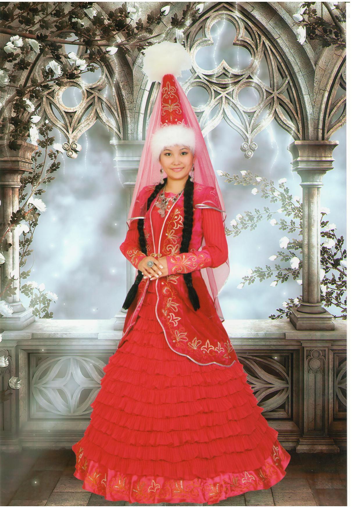 Национальный Казахский Костюм