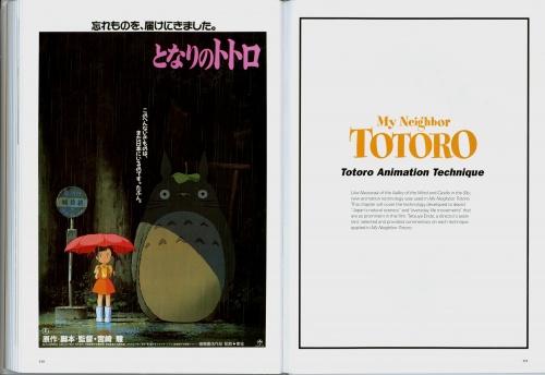 6 артбуков Мастера Хаяо Миядзаки в HQ качестве (5 часть) (89 работ)