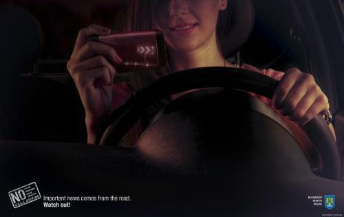 Современная реклама: MIX#136 (100 фото)