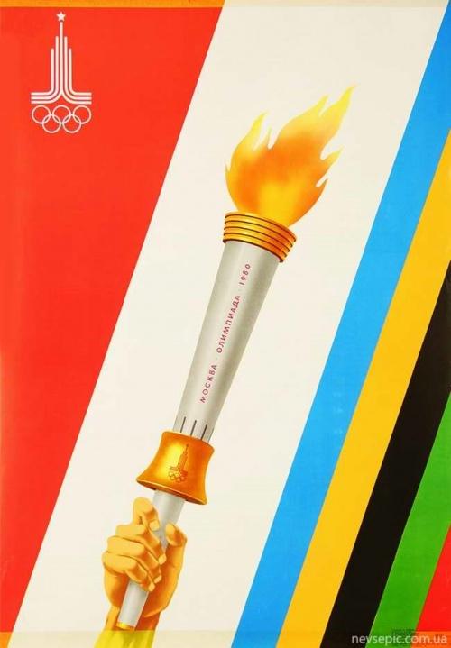 Олимпиада 80 (29 фото)
