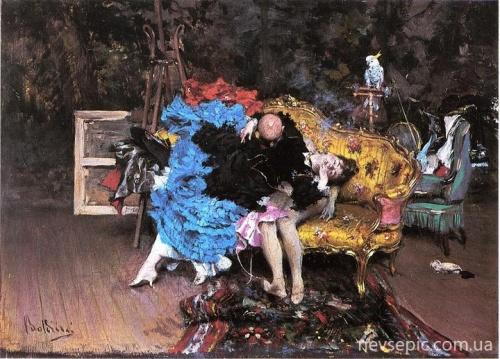 Giovanni Boldini (1842 – 1931) (74 работ) (эротика)
