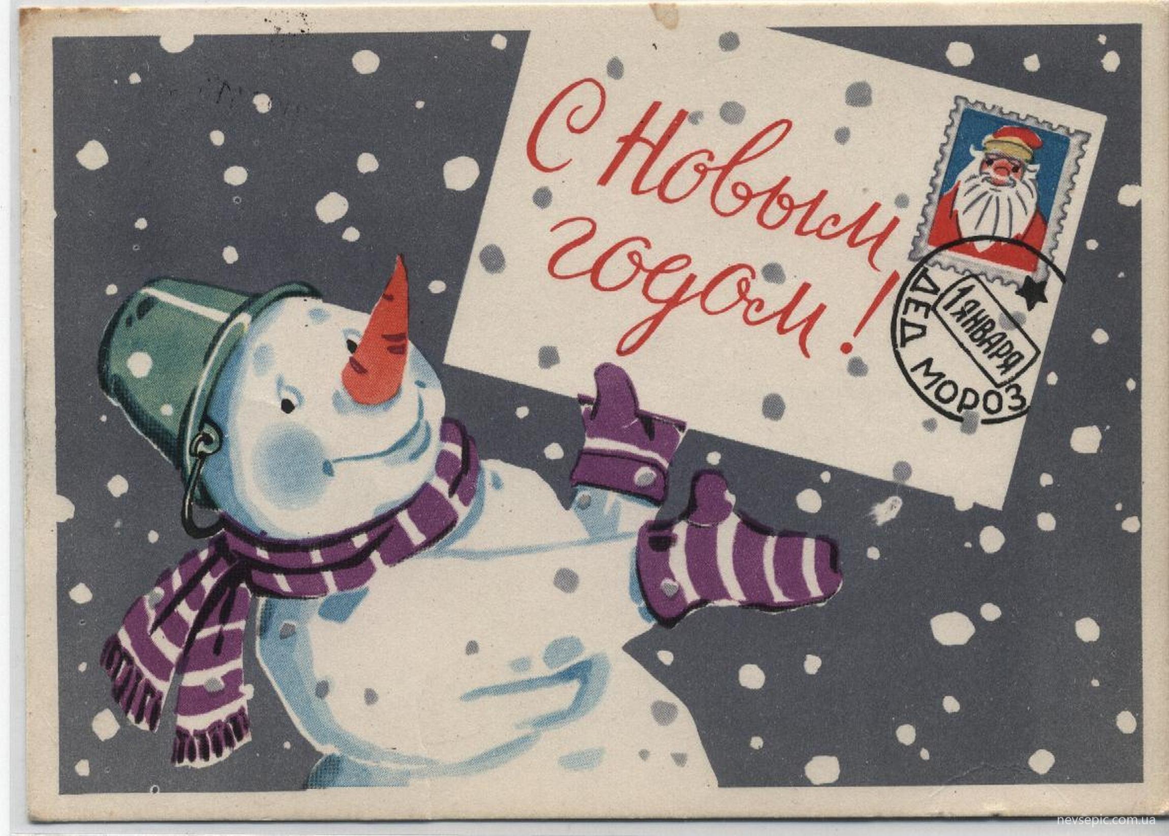 Открытки с Новым Годом, Новогодние открытки - Страница 1 12